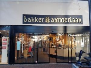 Bakkerij ammerlaan winkelpromenade hesseplaats for Bakker in de buurt